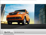 download Tata Sumo Grande wallpapers