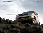 download Tata New Safari wallpapers