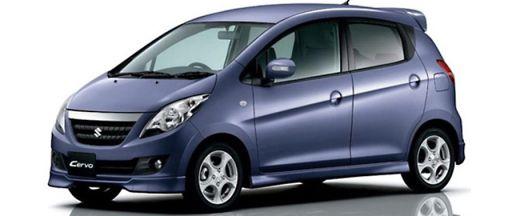 Maruti Suzuki Cervo Launch Date In Kerala