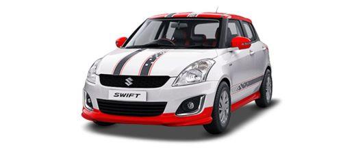 Maruti Swift VXI Glory Limited Edition