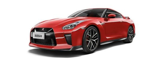 Nissan GTR New