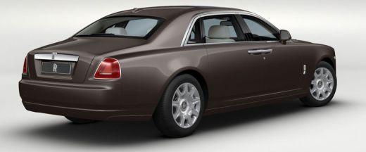 Rolls-Royce Ghost Series II Extended Wheelbase